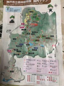 森林植物園園内マップ
