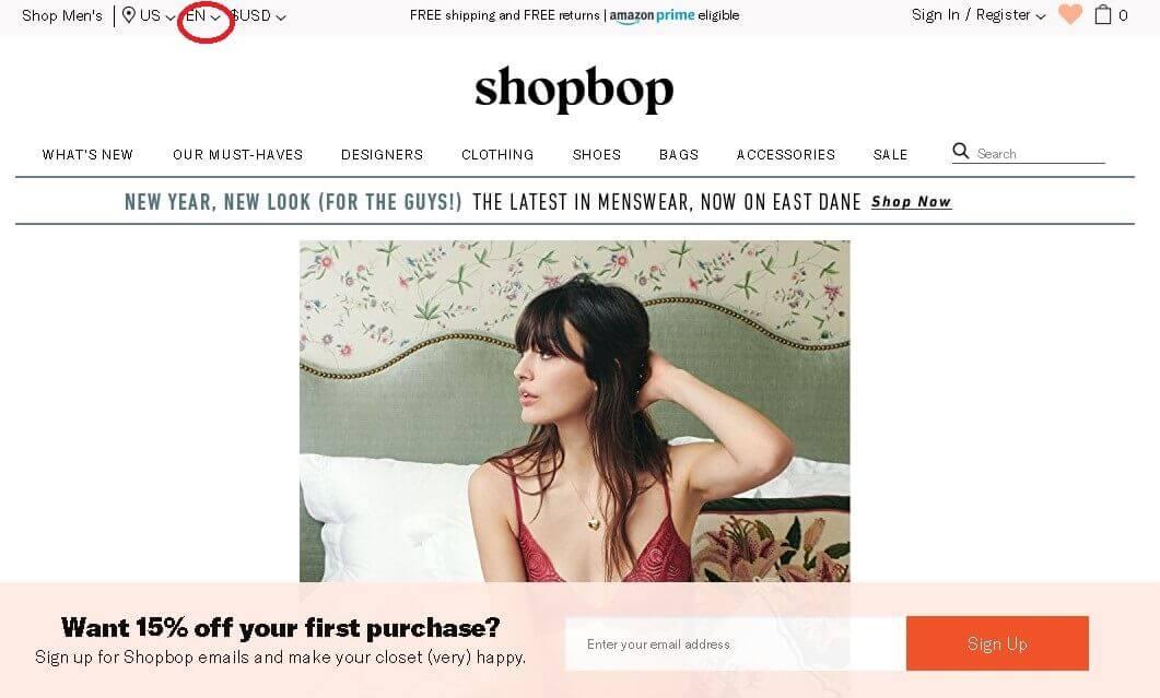 shopbop画面6