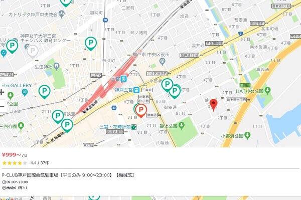 akippa検索画面